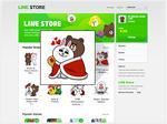 Line-sticker-store