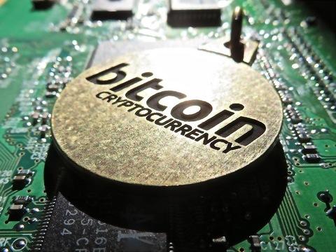 Bitcoin.cryptocurrency_blog_main_horizontal