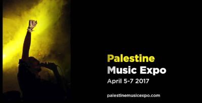 palestine music expo